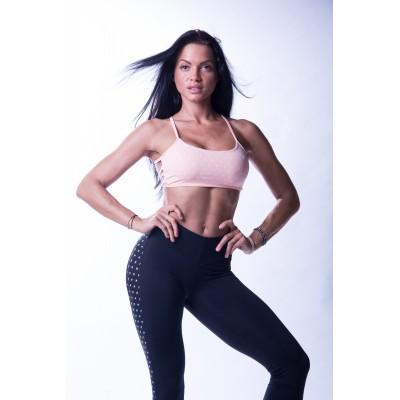 Nebbia N's fitness bra 647 lososová