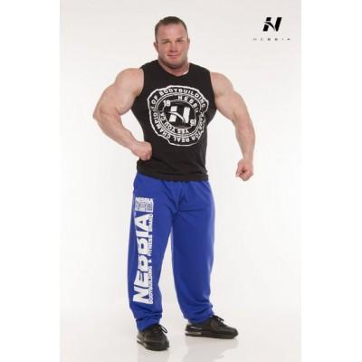Nebbia Nátelník Fitness 946 - černá