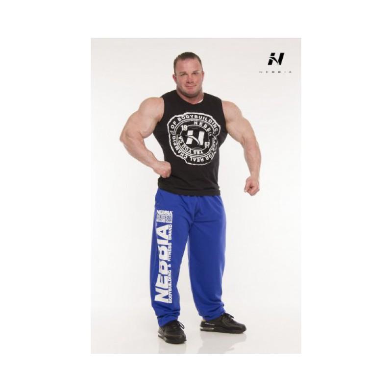 e9bae75f51a ... tepláky Nebbia Tepláky Fitness 910 modré. Sleva! Obrázek. Loading zoom