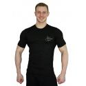 Tričko Superhuman s nápisem - černá/bílá