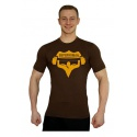Tričko Superhuman velké logo - hnědá/žlutá